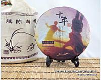 "Китайский зелёный чай - Шен пуэр ""Ши Ньен"", 2013 год"