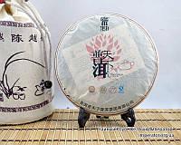 """Китайский чёрный чай - Шу пуэр  """"Тьен Ся"""", 2013 год, фото 1"""