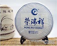 """Китайский зелёный чай - Шен пуэр """"Синяя печать"""", 2013 год, фото 1"""
