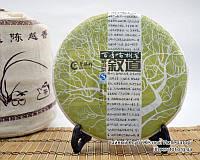 "Китайский зелёный чай - Шен пуэр ""Сю Дао"", 2013 год, фото 1"