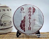 """Китайский чёрный чай - Шу пуэр """"Менхай Гао Му"""", 2014 год, фото 1"""