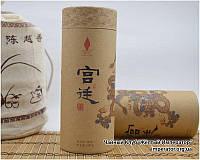 "Китайский чёрный чай - Шу пуэр ""Гун Тин"", 2014 год"