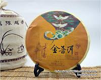"""Китайский чёрный чай - Шу пуэр """"Золотой"""", 2011 год, фото 1"""