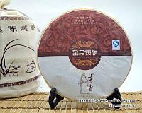 """Китайский чёрный чай - Шу пуэр """"Золотой бутон"""", 2011 год, фото 1"""