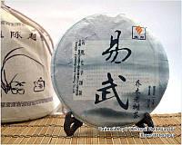 "Китайский зелёный чай - Шен пуэр ""Уи Вай"",2009 год"