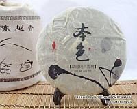 """Китайский чёрный чай - Шу пуэр """"Бэн Се"""", 2014 год, фото 1"""
