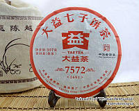 """Китайский чёрный чай - Шу пуэр """"7572"""", 2016 год"""