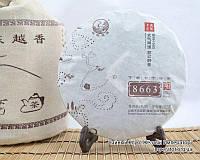 """Китайский чёрный чай - Шу пуэр """"8663"""", 2015 год, фото 1"""