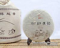 """Китайский чёрный чай - Шу пуэр """"Булан Хоу Юн"""", 2016 год, фото 1"""