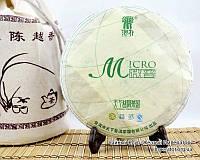 """Китайский зелёный чай - Шен пуэр """"Вэй Пу"""", 2012 год, фото 1"""
