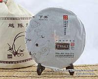 """Китайский чёрный чай - Шу пуэр """"T8663"""", 2014 год"""