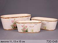 """Набор из 3 металлических кашпо для цветов """"Тюльпаны"""" 730-048"""