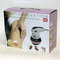 Антицеллюлитный массажер Body Innovation Sculptural, фото 1