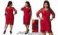 Вечернее праздничное платье большого размера новинка Minova ( 52,54,56,58,60,62 )