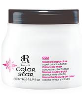 Маска для окрашенных волос,COLOR STAR,500ml RLine