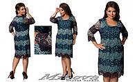 Платье из гипюра оригинальный дизайн большого размера новинка Minova ( 52,54,56,58,60,62,64 )