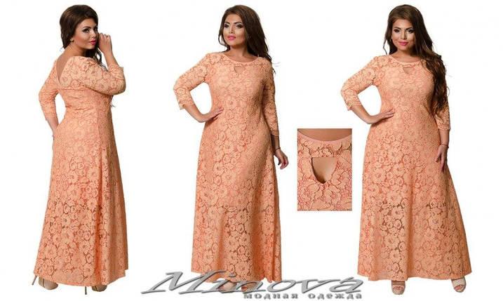 Длинное вечернее платье в пол из гипюра для леди большого размера новинка Minova ( 52,54,56,58,60), фото 2