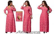 Длинное вечернее платье в пол из гипюра для леди большого размера новинка Minova ( 52,54,56,58,60)
