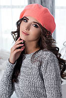 Зимний женский Берет «Вива» Коралловый