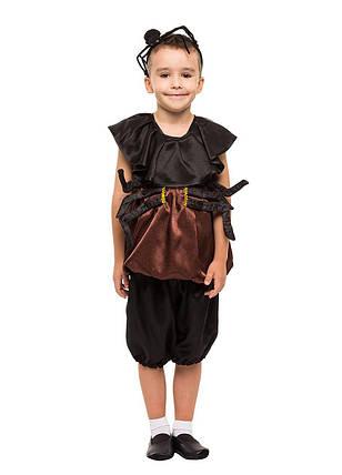 """Детский карнавальный костюм """"Паучок"""" для мальчика, фото 2"""
