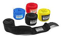 Бинты боксерские (2шт) хлопок MATSA (l-2,5м, цвета в ассортименте)