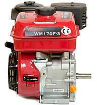 Двигатель с понижающим редуктором Weima WM170F-3 (1800 об/мин. 7 л.с.), фото 3