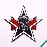 Термонашивка, наклейка на одежду Звезда Череп [24 шт. на листе]