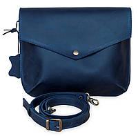 Flapbag mini blue, клатч на кнопке, тёмно-синий