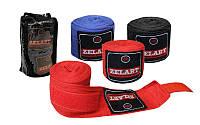 Бинты боксерские (2шт) хлопок ZELART (цвета в ассортименте)