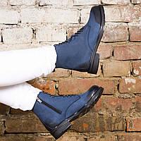 Ботинки нубуковые