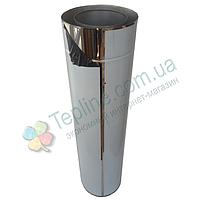 Труба-сэндвич дымоходная 130 мм; 0.5 мм; 100 см; нержавейка/нержавейка AISI 304 - «Stalar»