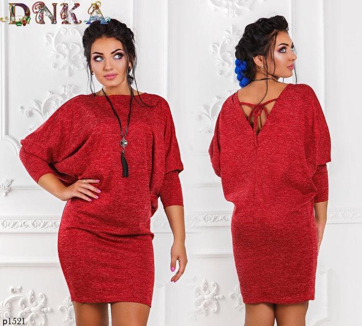a5f579afa32 Теплое ангоровое платье большого размера - Гармония Мод в Одессе