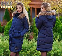 Женское зимнее пальто размер 42-44, 44-46,52-54