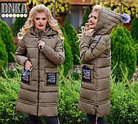 Женское зимнее пальто размер 42-44, 44-46,48-50,52-54