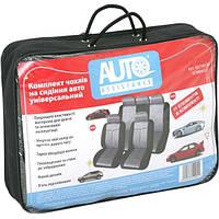 Комплект чехлов на сиденья Auto Assistance SCM04/GY серый