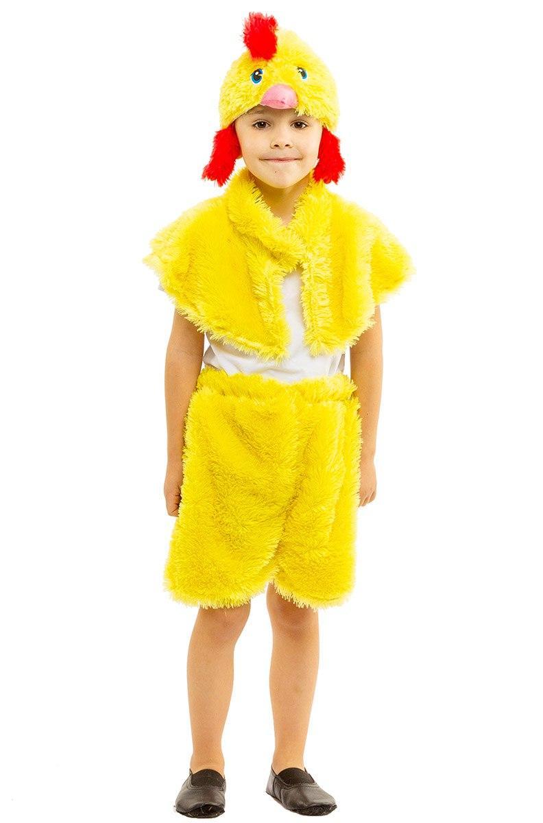 """Детский карнавальный костюм """"Цыпленок"""" для мальчика"""