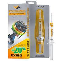 Ревитализант Xado EX120 для дизельных двигателей 8 мл