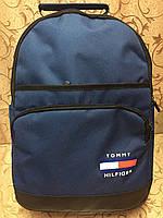 Рюкзак с кожаным дном Унисекс Спортивный городской стильный только ОПТ, фото 1