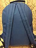 Рюкзак с кожаным дном Унисекс Спортивный городской стильный только ОПТ, фото 4