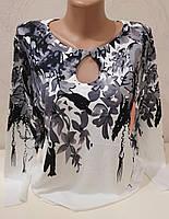Женская кофта с вырезом капля