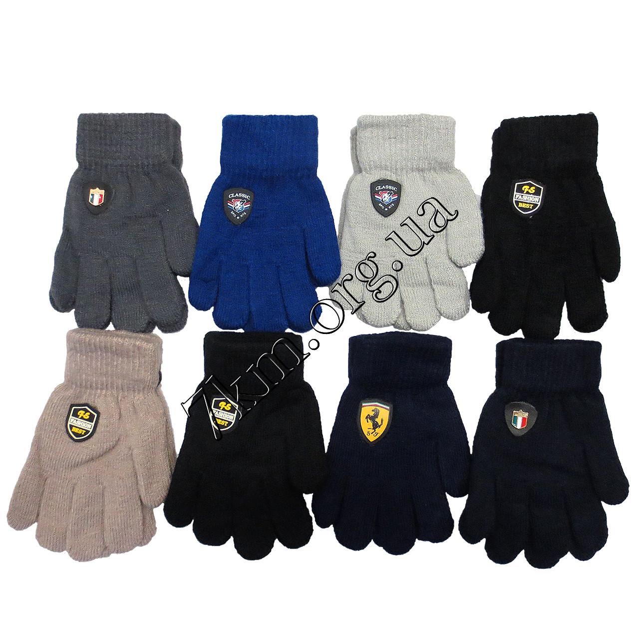 """Перчатки детские одинарные для мальчиков """"Марки авто"""" 4-6 лет Оптом 5079 S"""