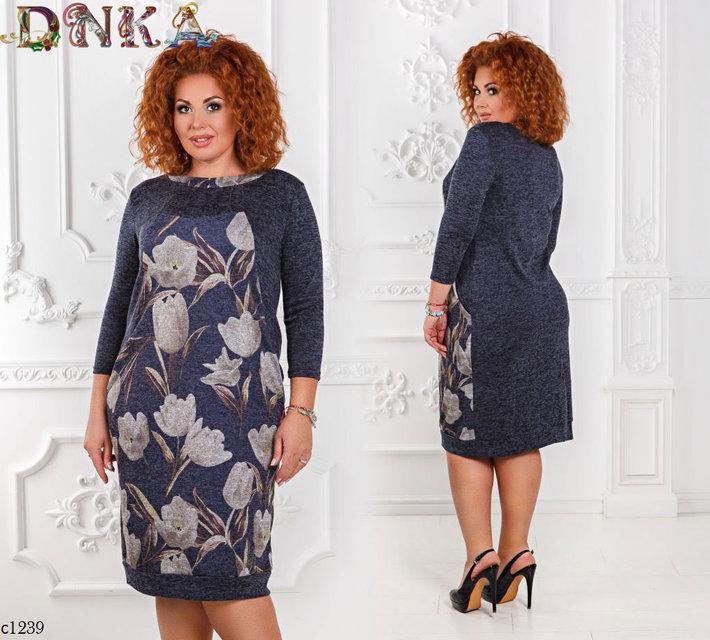 68913a5c87d Красивое ангоровое платье с цветочным принтом - Гармония Мод в Одессе