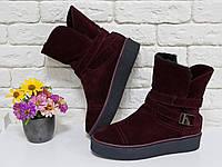 Спортивные свободные ботинки  бордового цвета из натуральной замши