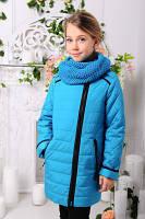 Куртка со съемным хомутом на девочку