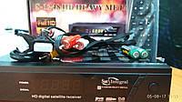 Спутниковый тюнер Sat Integral 1248 HD Heavy Metal