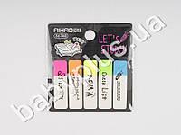 Стикер-закладка (5 цветов в наборе) AH66748