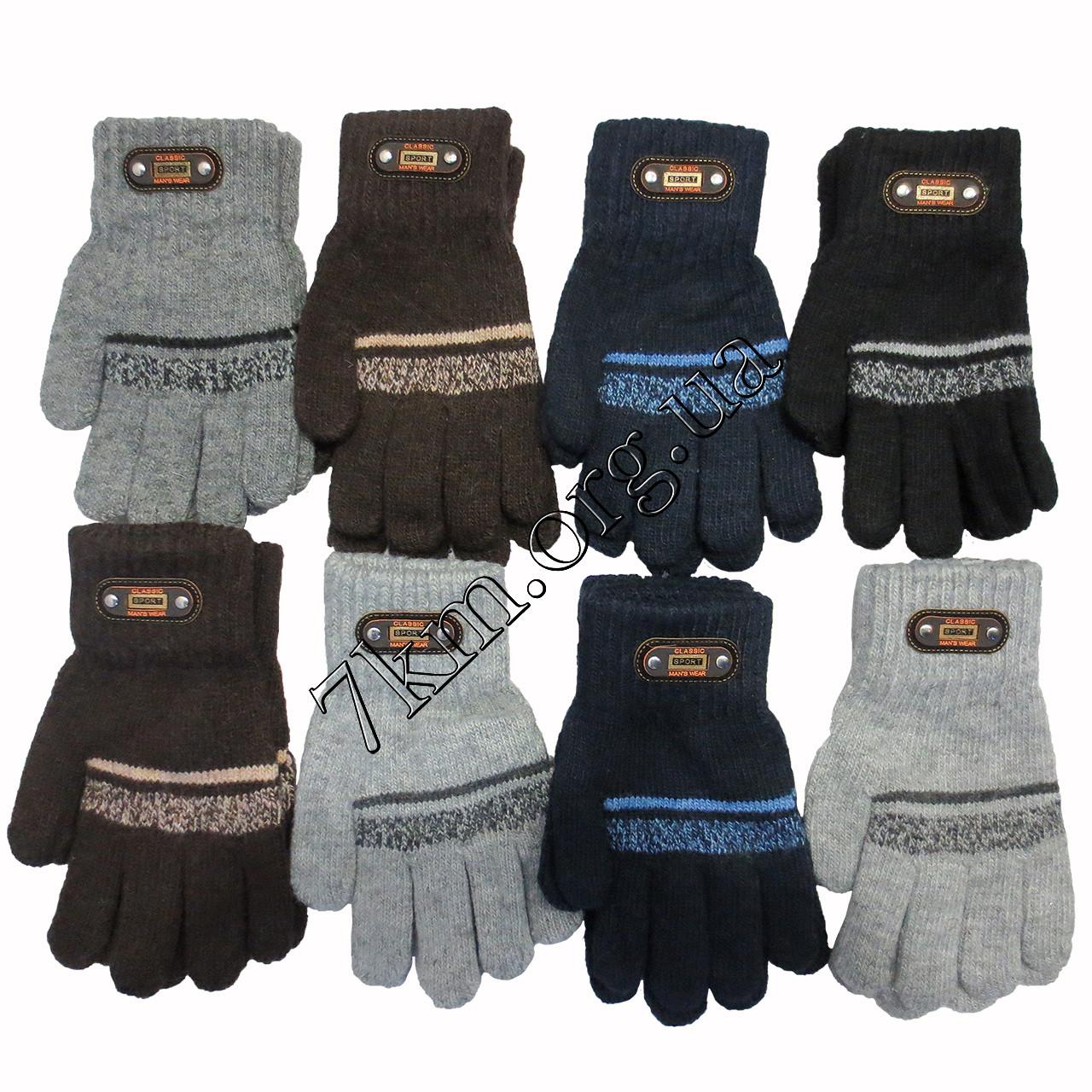 Перчатки подростковые одинарные для мальчиков 8-12 лет Оптом 5684 M