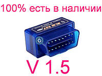 2017 Bluetooth OBDII Авто Диагностический сканер ELM327 V1.5 elm 327 v 1.5