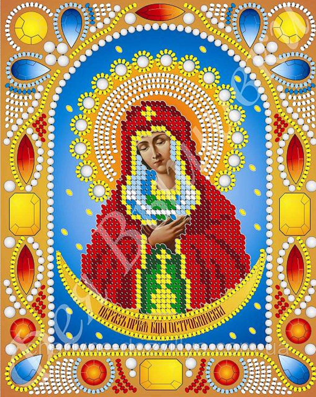 """Схема для вишивки бісером ікона """"Богородиця Остробрамська"""" (комплектація перлами та камінням)"""