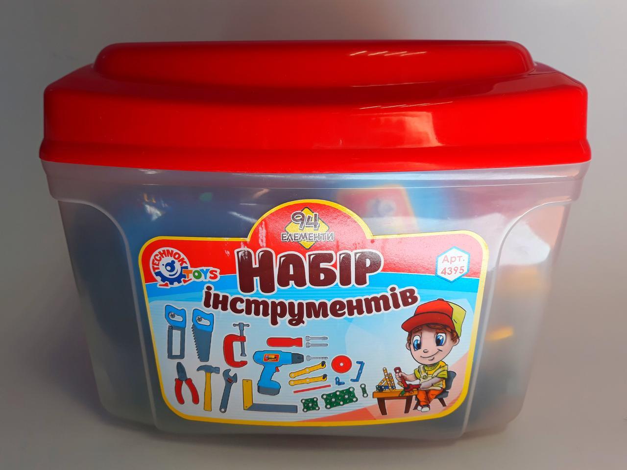 Набір інструментів для хлопчиків В кейсі 4395 Технокомп Україна